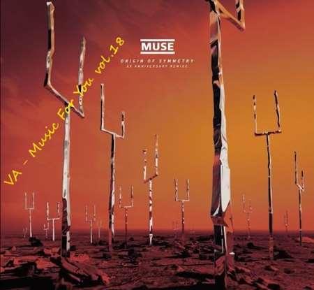 VA - Music for You [Vol.18] (2021)