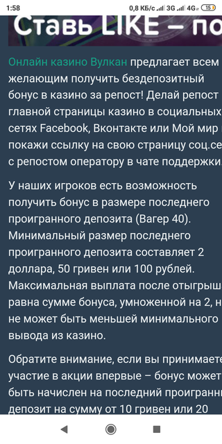Screenshot-2019-10-21-01-58-17-700-com-android-chrome