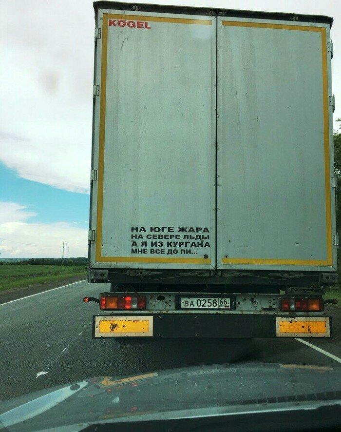 Креатив от дальнобойщиков truck, грузовики, дальнобойщики, подборка, прикол, юмор