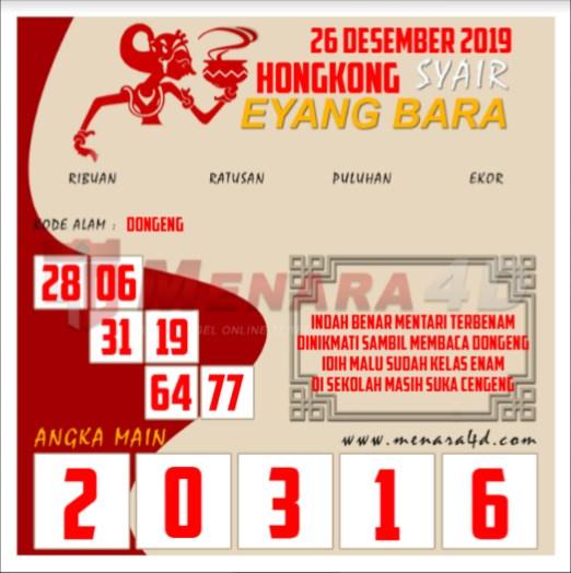eyang-hk-26