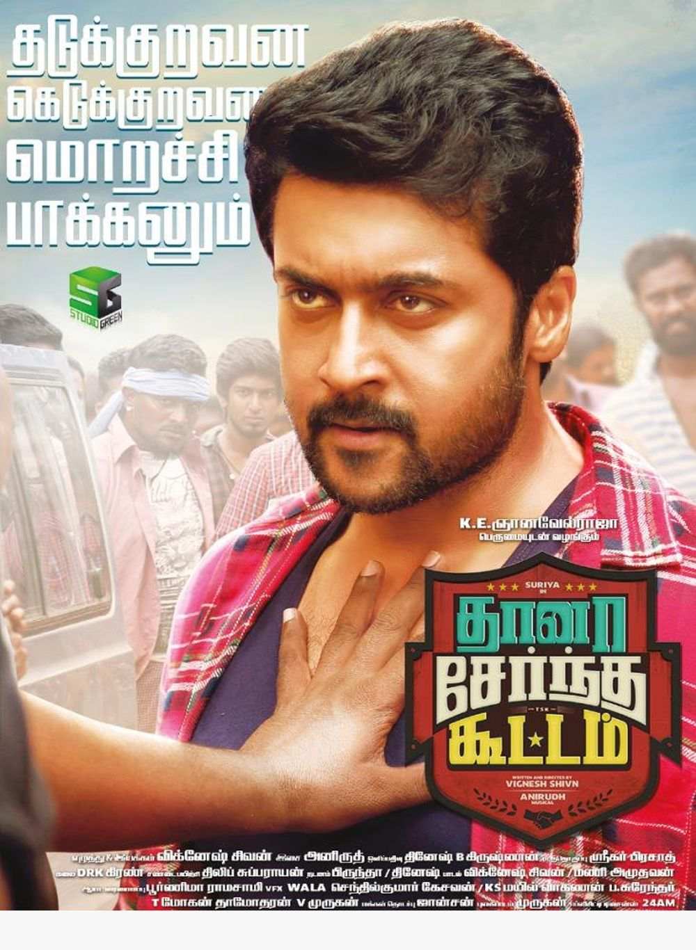 Thaanaa Serndha Koottam (2021) Hindi Dubbed Movie HDRip AAC