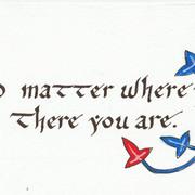 No-Matter