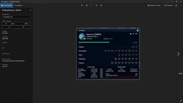 Screenshot-155.png