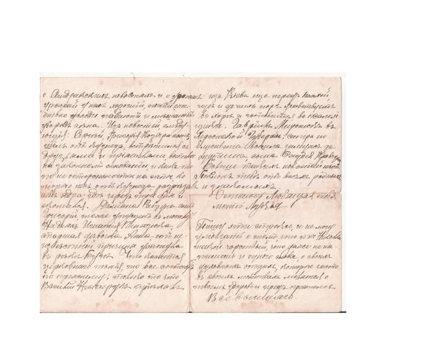 Carta-Ucrania-0006