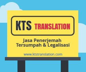 KTS-Translation-Banner-320x250