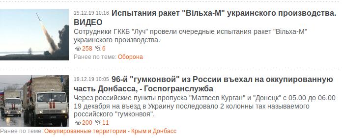 """Випробування ракет """"Вільха-М"""" українського виробництва - Цензор.НЕТ 5964"""