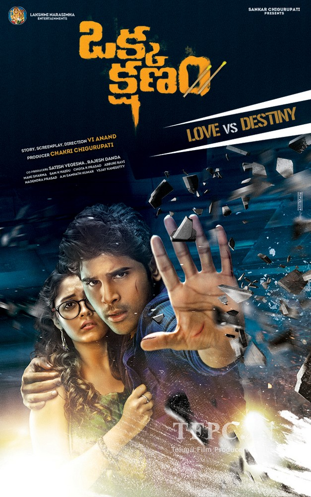 Okka Kshanam 2017 Dual Audio Hindi 500MB UNCUT HDRip ESubs Download