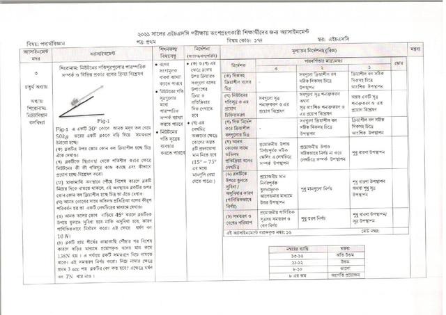 Assainment-4-2-page-002