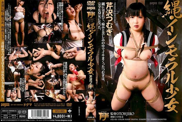 GTJ-021 Spinning Nawa Immoral Girl Serizawa