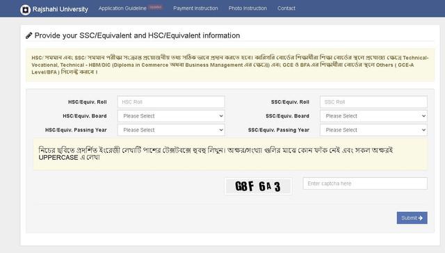 Rajshahi University (RU) Admit card download