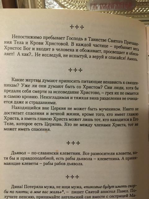 https://i.ibb.co/zhdwRRk/IMG-001.jpg