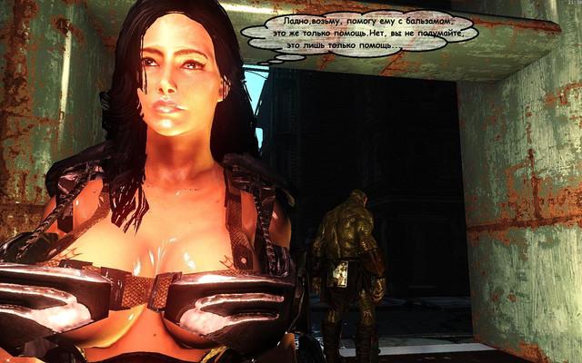 Fallout4-2019-02-01-21-38-15-70.jpg