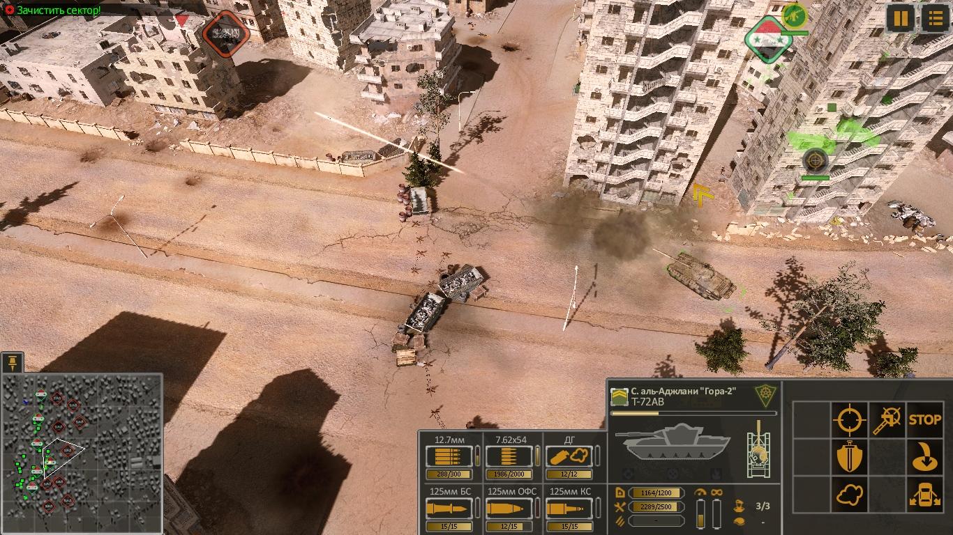 Syrian-Warfare-2021-02-18-20-25-54-737