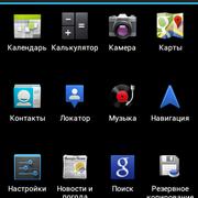 Screenshot-2012-04-10-07-04-06