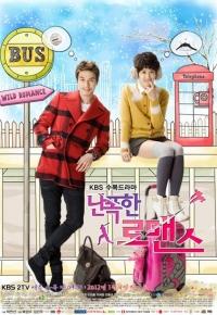 Романтика без правил | Wild Romance | Nanpokhan Romance