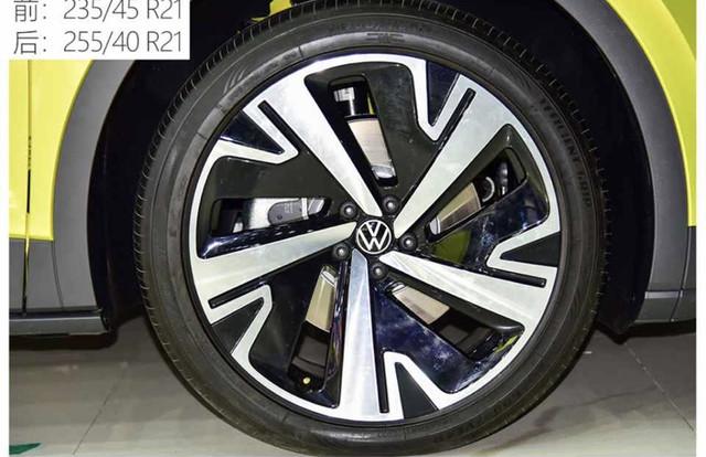 2020 - [Volkswagen] ID.4 - Page 10 5-B715129-53-CC-48-C7-BC26-79-FD0-EE62-C96