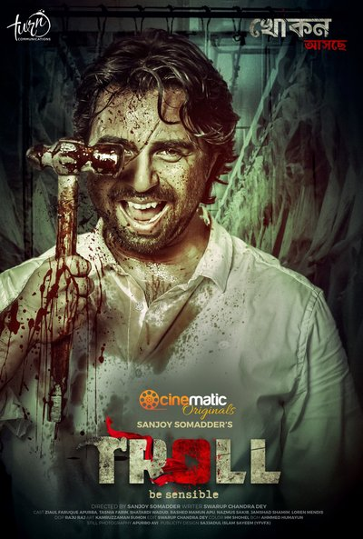 Troll (2021) Bengali Movie 480p HDRip 500MB Watch Online