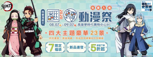 Topics tagged under jojo on 紀由屋分享坊 2020