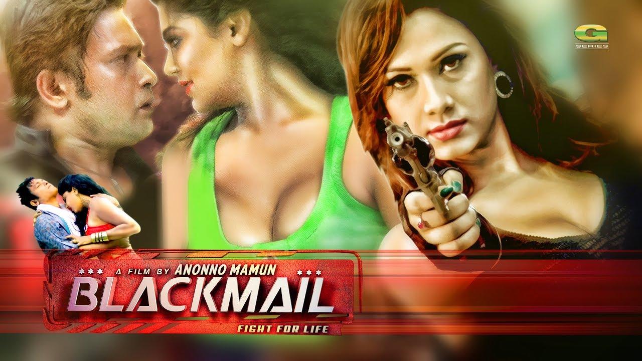 Blackmail (2018) Bangla Movie HD 720p