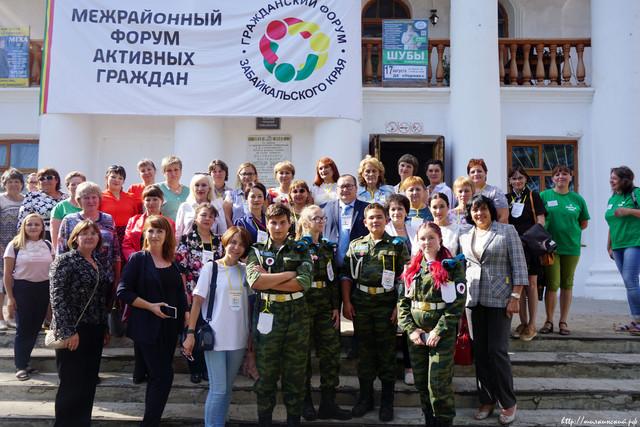 Grajdansriy-Forum2019-Baley246