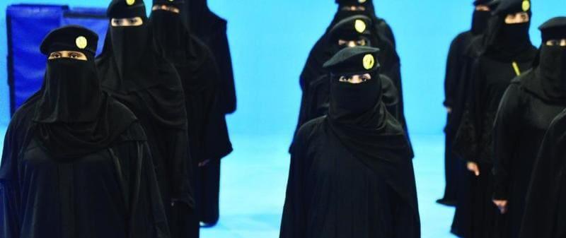 أبشر للتوظيف تقديم كلية الملك فهد الأمنية للنساء 1442