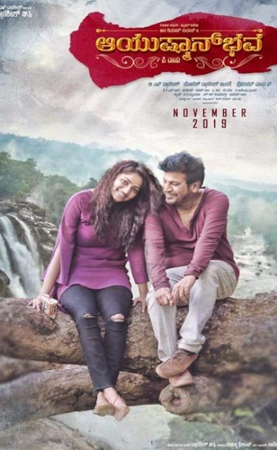 Ayushmanbava (2019) Kannada HDRip 720p Esubs DL