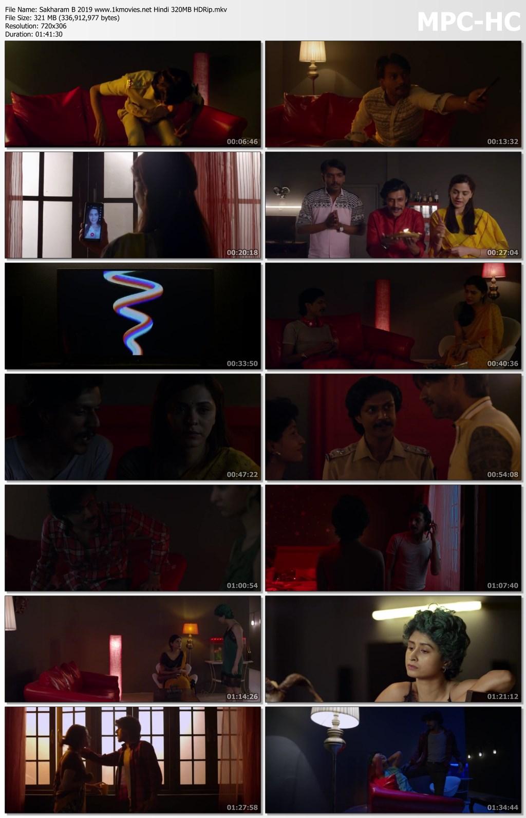 Sakharam B Screen Shot 2