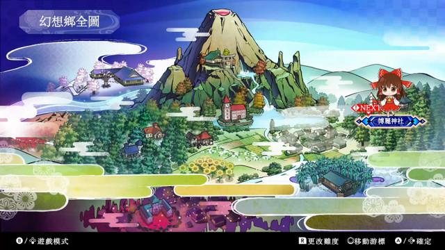 《東方咒術泡泡》中文版今天上市!慶祝上市活動開跑 004