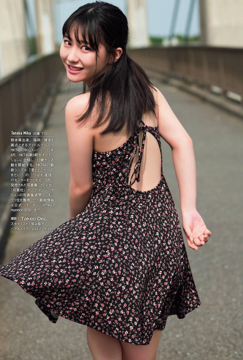 田中美久 二十歳の大胆ビキニ-012