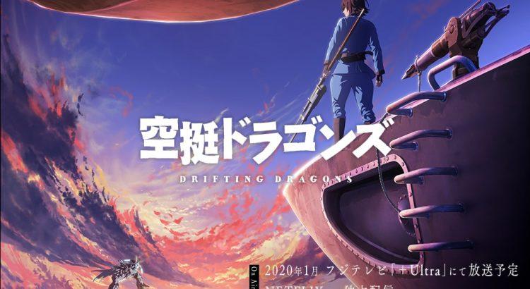 Drifting Dragons Episode 05 Subtitle Indonesia