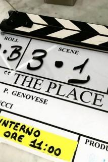 შეხვედრის ადგილი The Place