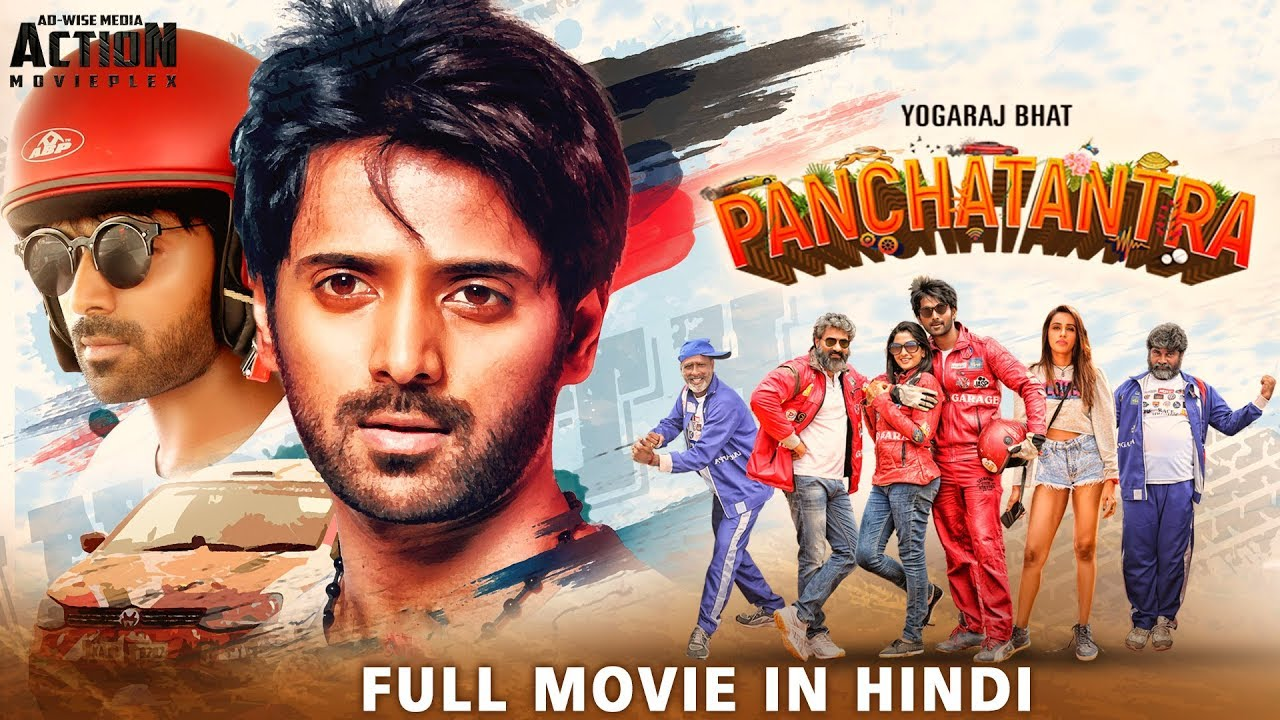 Panchatantra 2019 Hindi Dubbed Movie HDRip x264 AAC