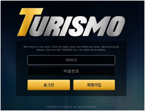 투리스모 먹튀 ttm-500.com 메이저놀이터 먹튀검증 스포츠스코어