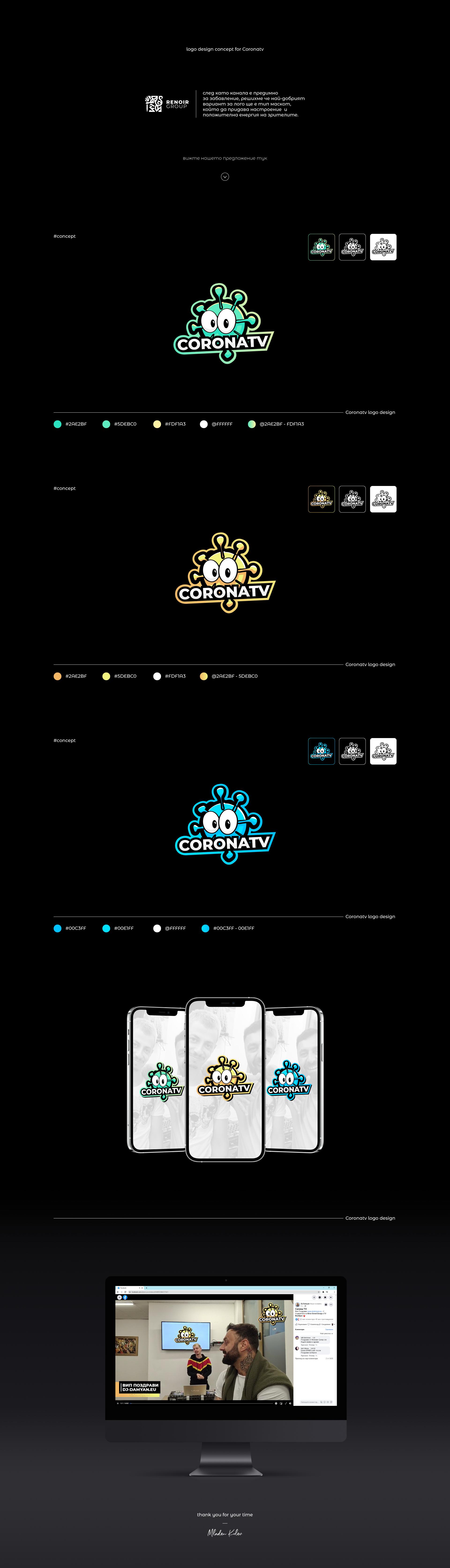 Corona-TV-Final.png